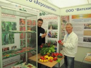 Форум БиоКиров 2014